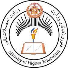 Scholarship وزارت تحصیلات عالی