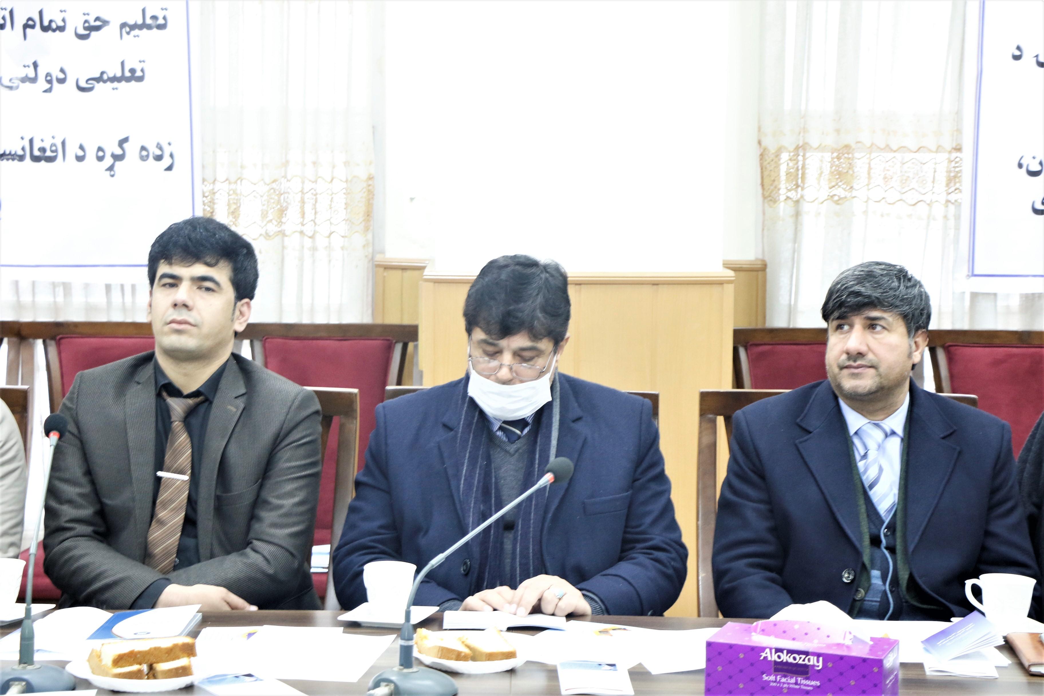 وزارت تحصیلات عالی نشان حاکمیت قانون را از سوی کمیسیون نظارت بر تطبیق قانون اساسی دریافت نمود